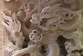 潘国艺术,浮雕石雕