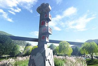 中铁二局江门大道五洞互通主题雕塑