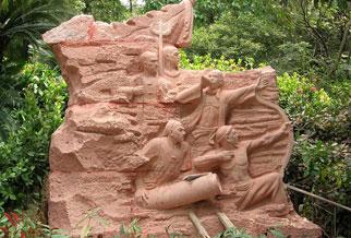 二沙岛公园石雕