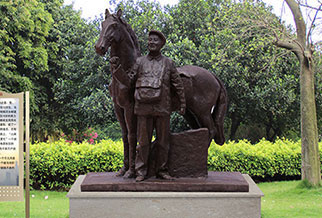 人物铸铜雕塑《赛力克哈孜》