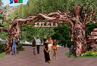 若羌铁干力克乡红枣风情园景观雕塑设计方案