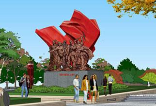 《我们爱这土地》主题雕塑