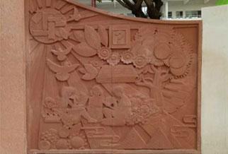 校园文化砂岩浮雕艺术1