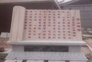 校园文化砂岩浮雕艺术5