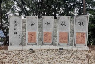 公园浮雕石雕(广州南沙)