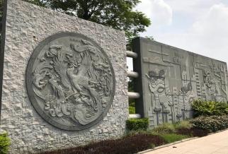 公园景墙浮雕(佛山盐步)