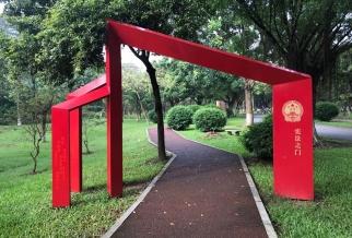 公园法制雕塑